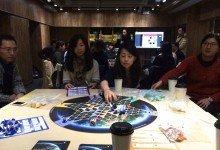 SERC open game2014